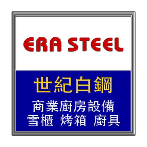 Era Steel Sales and Marketing