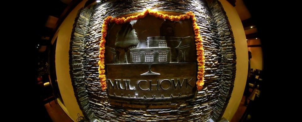 Mul Chowk Restaurant