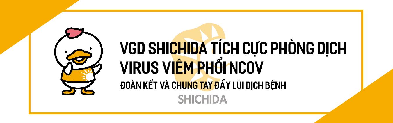 shichida-banner-corona